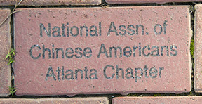 National Association Chinese Americans